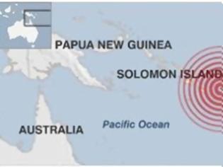 Φωτογραφία για Σεισμός - «τέρας» στον Ειρηνικό