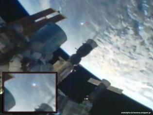 Φωτογραφία για Μεγάλο UFO εμφανίζεται / εξαφανίζεται πάνω από τη Γη