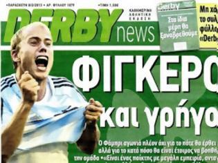 Φωτογραφία για Λουκέτο μετά από 12 χρόνια για γνωστή αθλητική εφημερίδα!