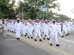 Φωτογραφία για Πρόσκληση Στρατευσίμων 2013 B΄ΕΣΣΟ