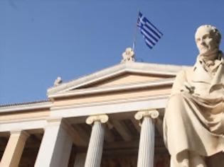 Φωτογραφία για Το σχέδιο Αθηνά βάζει τρικλοποδιά στα Τ.Ε.Ι