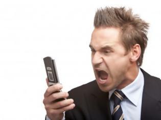 Φωτογραφία για Παράνομες οι κλήσεις των εισπρακτικών χωρίς τη γραπτή συγκατάθεση των δανειοληπτών