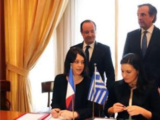 Φωτογραφία για Υπογράφηκε η γαλλο-ελληνική συμφωνία για τον τουρισμό