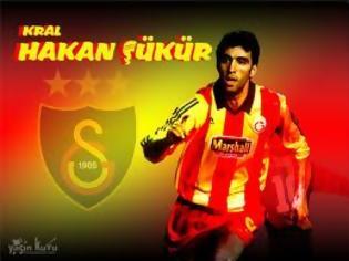 Φωτογραφία για Σεισμός στην Τουρκία: Ο μεγαλύτερος ποδοσφαιριστής όλων των εποχών δηλώνει ότι δεν είναι Τούρκος αλλά ...Αλβανός!!!