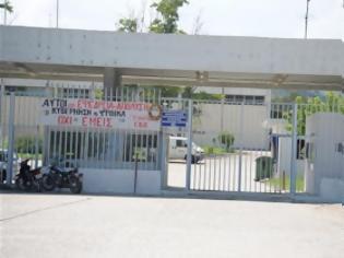 Φωτογραφία για Αχαΐα: Ξεπούλημα της ΕΒΟ καταγγέλλουν οι εργαζόμενοι – Άλλαξε ο Διευθύνων Σύμβουλος
