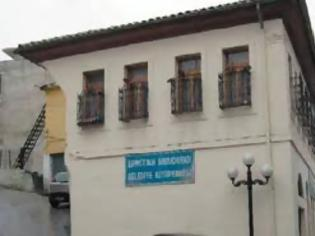 Φωτογραφία για Κλείνουν σχολεία στα Πομακοχώρια
