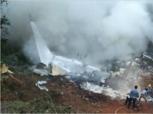 Φωτογραφία για ΕΚΤΑΚΤΟ: Αεροπορική τραγωδία με δεκάδες νεκρούς