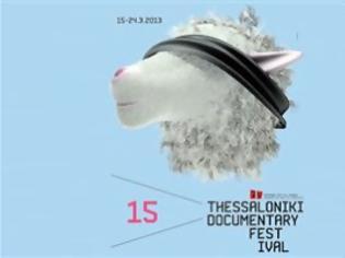 Φωτογραφία για Ξεκινά15ου Φεστιβάλ ντοκιμαντέρ Θεσσαλονίκης
