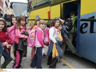 Φωτογραφία για Τροπολογία των Υπουργείων Εσωτερικών και Οικονομικών για τα οφειλόμενα της μεταφοράς μαθητών 2011-2012