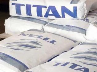 Φωτογραφία για Φεύγει από την Ελλάδα η τσιμεντοβιομηχανία «Τιτάν»