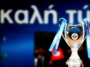 Φωτογραφία για ΕΠΟ: Στις 11 Μαΐου ο τελικός του Κυπέλλου