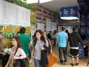 Φωτογραφία για Φοιτητικές εκλογές στις 17 Απριλίου με άρωμα σχεδίου Αθηνά