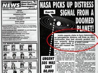 Φωτογραφία για Το εξωγήινο μήνυμα που αποκρυπτογραφήσε η NASA!