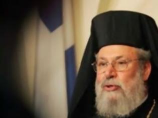 Φωτογραφία για Αρχιεπισκοπή: Απόσυρση προσφυγής της για τις μετοχές της Τράπεζας Κύπρου