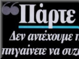 Φωτογραφία για Στουρνάρας στην τρόϊκα: Πάρτε τα κλειδιά και αντε στον...Τσίπρα και τον Τσακαλώτο