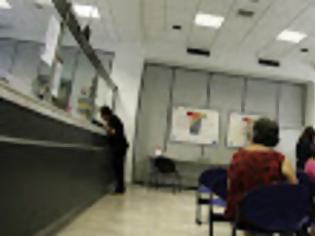 Φωτογραφία για Νέο καθεστώς στην εξόφληση ληξιπρόθεσμων οφειλών - ΟΙ ΟΡΟΙ ΚΑΙ ΟΙ ΔΟΣΕΙΣ...!!!