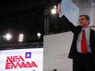 Φωτογραφία για «Νέα Ελλάδα», το νέο κόμμα του Ανδρέα Λοβέρδου...!!!