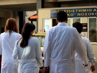 """Φωτογραφία για Εκτός Νοσοκομείων """"φακελάκηδες"""" και κοπανατζήδες! Ποιοι βγαίνουν σε αυτοδίκαιη αργία"""