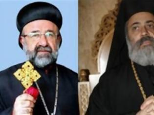 Φωτογραφία για Ο Θεός να βάλει το χέρι του λέει ο Νικόλαος, για τους δυο Ορθόδοξους Μητροπολίτες που απήχθησαν στη Συρία