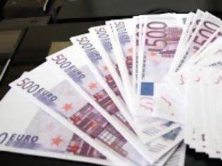 Φωτογραφία για Καταργείται το χαρτονόμισμα των 500 €
