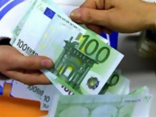 Φωτογραφία για Έρχεται ενιαία σύνταξη 360 ευρώ για όλους!