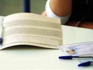 Φωτογραφία για Πανελλήνιες 2013: Δείτε το θέμα της Έκθεσης όπως ακριβώς διατυπώθηκε σήμερα στους υποψηφίους