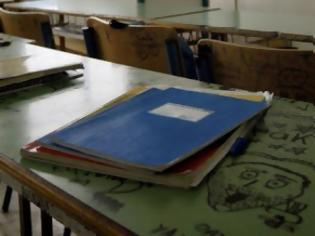 Φωτογραφία για Oι αναγκαστικές μεταθέσεις οδηγούν τους εκπαιδευτικούς σε αναγκαστική παραίτηση