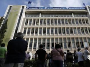 Φωτογραφία για Η ακίνητη περιουσία της ΕΡΤ: 149 κτίρια και 63 οικόπεδα - Ραδιομέγαρα, αγροτεμάχια, γκαράζ, αποθήκες