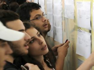 Φωτογραφία για Σε χαμηλό επίπεδο οι βαθμoλογίες των μαθητών στις Πανελλαδικές - Πέφτουν οι βάσεις