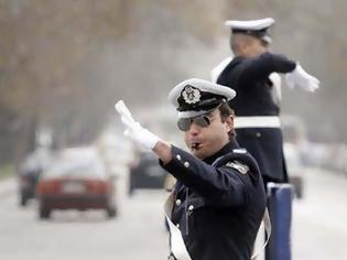 Φωτογραφία για Οδηγός γρονθοκόπησε αστυνομικό!