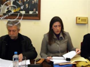 Φωτογραφία για «Φωτιά» στο πολιτικό σκηνικό βάζει ο ΣΥΡΙΖΑ... !!!