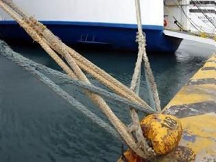Φωτογραφία για Αποζημίωση επιβατών για ακυρώσεις σε πλοία, αεροπλάνα και τρένα