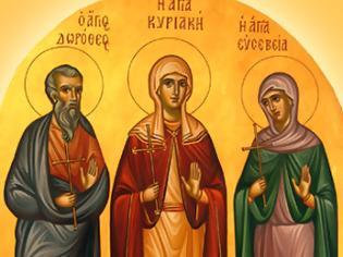 Φωτογραφία για 7 Ιουλίου: Η Αγία Κυριακή και οι Άγιοι γονείς της
