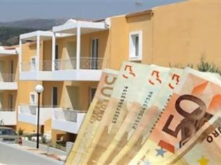 Φωτογραφία για Φόρο - νοίκι θα πληρώνουν όλοι οι Έλληνες