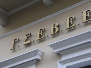 Φωτογραφία για Η ΓΣΕΒΕΕ για την κατάργηση ειδικοτήτων δευτεροβάθμιας εκπαίδευσης
