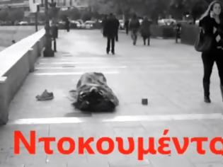 Φωτογραφία για Άνθρωποι στην Ελλάδα του 2013 Ένα συγκλονιστικό ντοκιμαντέρ που πρέπει όλοι να δουν. Δείξτε το στον Έλληνα Πρωθυπουργό!