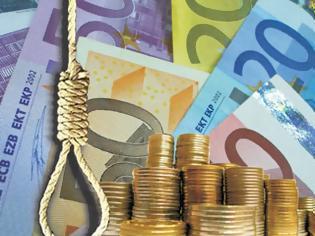 Φωτογραφία για Ας υποθέσουμε ότι κάποιος από την δανειακή αλυσίδα δεν μπορεί να αποπληρώσει το χρέος του.