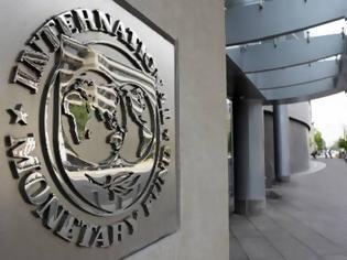 Φωτογραφία για Φήμες για αποχώρηση του ΔΝΤ από την Ελλάδα!