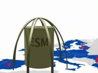 Φωτογραφία για Ολόκληρη η Ελλάδα ανήκει πλέον στον Ευρωπαϊκό Μηχανισμό Σταθερότητας …