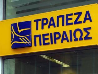 Φωτογραφία για Καταγγελίες καταθετών για την Τράπεζα Πειραιώς