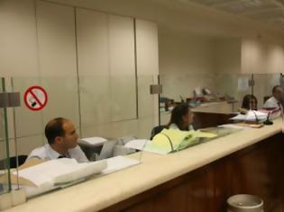 Φωτογραφία για Φεύγουν 10.000 τραπεζοϋπάλληλοι - Το φθινόπωρο το πρώτο κύμα εξόδου