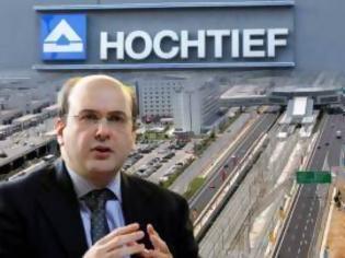 Φωτογραφία για Ενάμιση δισεκατομμύριο ευρώ χρέος μας άφησε η γερμανική εταιρία Hochtief!