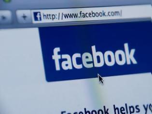 Φωτογραφία για Προσοχή! Επανεμφάνιση κακόβουλου κώδικα στο Facebook!