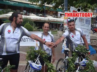 Ξάνθη: 3.848 χιλιόμετρα με τα ποδήλατα για τη συγκέντρωση τροφίμων