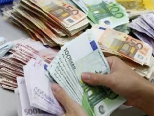 """Φωτογραφία για Mηχανισμό με """"μαύρα"""" ταμεία είχε στήσει στην Ελλάδα γερμανική ασφαλιστική εταιρεία κολοσσός"""