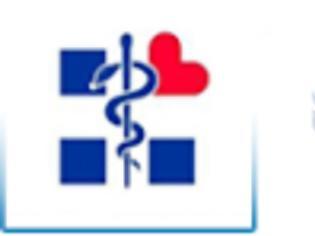 """Φωτογραφία για Έκδοση νέας """"θετικής λίστας"""" αποζημιούμενων φαρμάκων και ενσωμάτωση θεραπευτικών πρωτοκόλλων στο σύστημα ηλεκτρονικής συνταγογράφησης"""