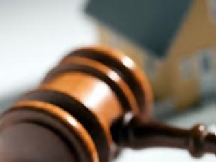 Φωτογραφία για Ασπίδα προστασίας υψώνει η Δικαιοσύνη στις άδικες κατασχέσεις...!!!