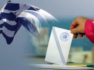 Φωτογραφία για Η Ρωσία θέλει να στείλει παρατηρητές για τις εκλογές στην Ελλάδα! Γιατί άραγε;