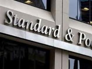 Η Standard & Poor's υποβάθμισε την Ισπανία...