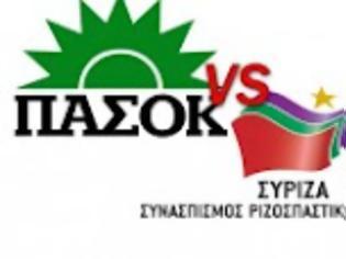 Φωτογραφία για Ο ΣΥΡΙΖΑ επειλεί ευθέως ΠΑΣΟΚ και ΚΚΕ...!!!